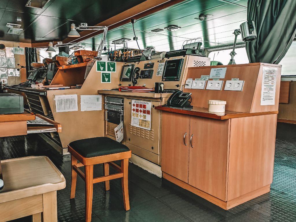 the bridge station where you keep watch