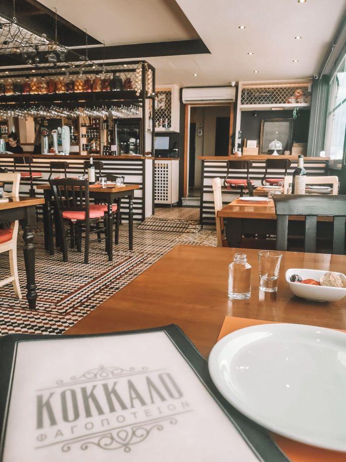 Kokkalo Restaurant Santorini